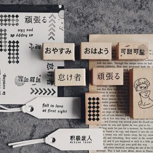 Wooden stamp Malaysia