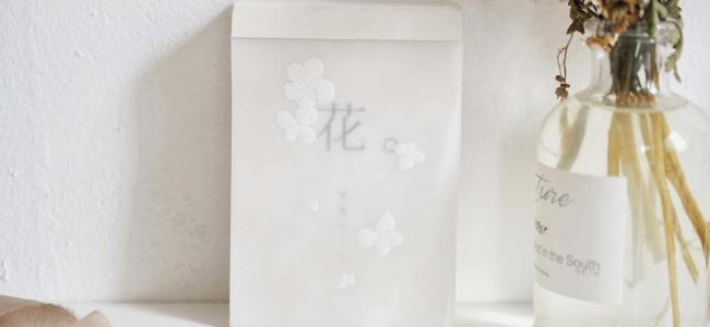 Calendar Freckles Tea 雀斑茶原创